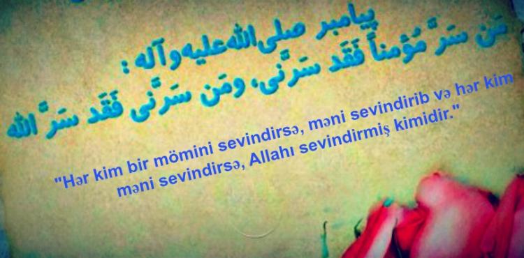 İmam Rza (ə): Mömini sevindirmək  ibadətdir!